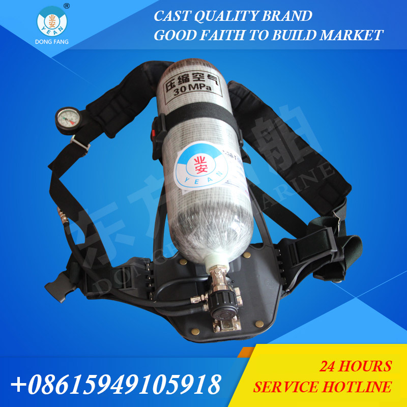 RHZK series positive pressure fire air breathing apparatus (CCS)