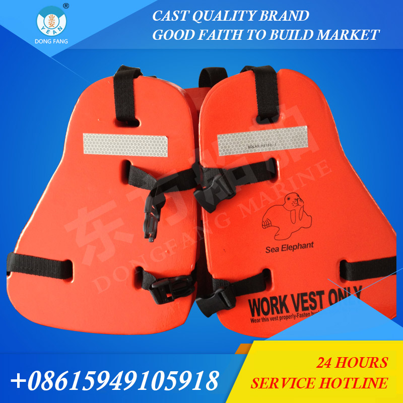 Three life jackets